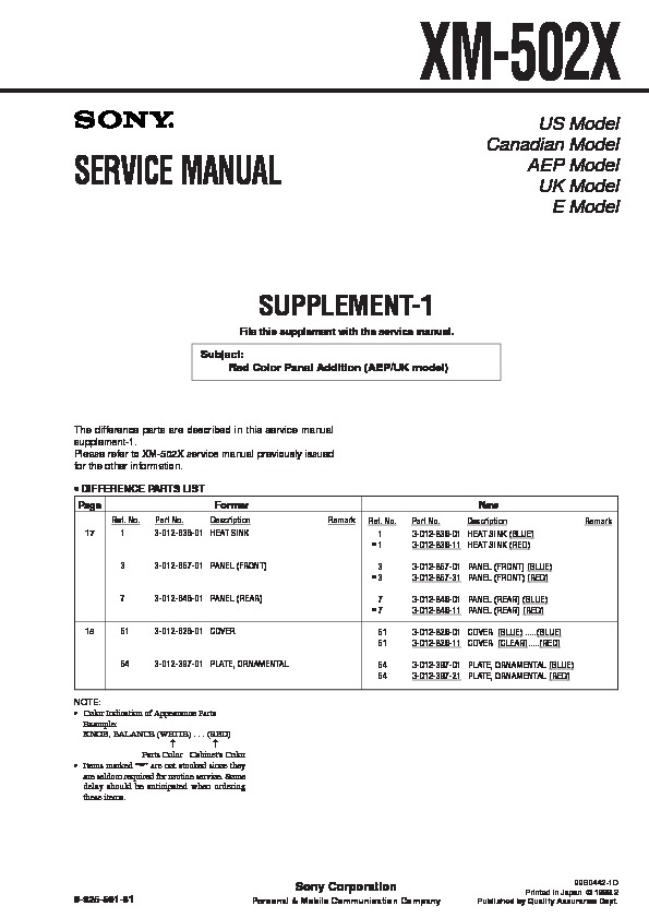 Sony XM-5020X, XM-502X Service Manual - FREE DOWNLOADFree service manuals