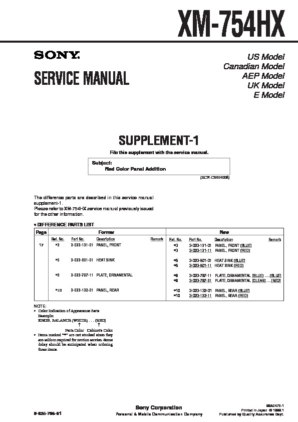 sony xm754hx service manual  free download