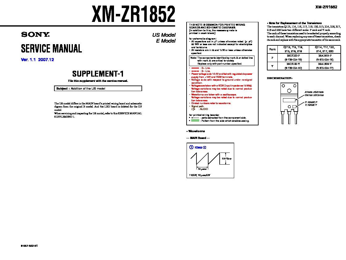 Sony Xm Zr1852 Servman2 Service Manual Free Download Car Audio