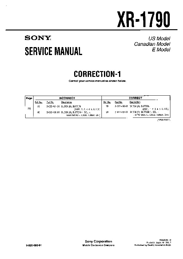 Sony XR1790 Service Manual  FREE DOWNLOAD