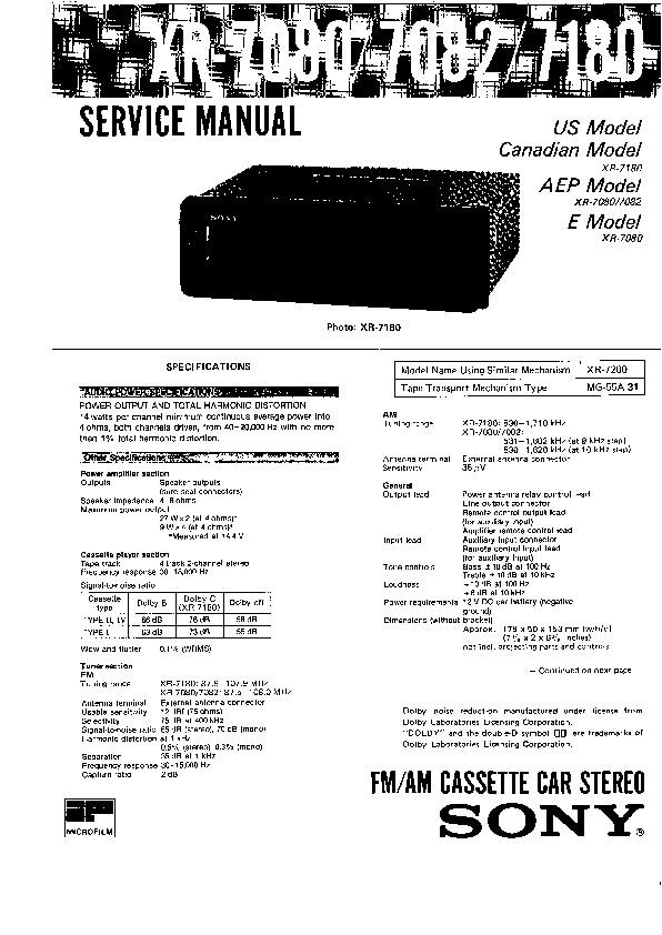sony xr-7080  xr-7082  xr-7180 service manual