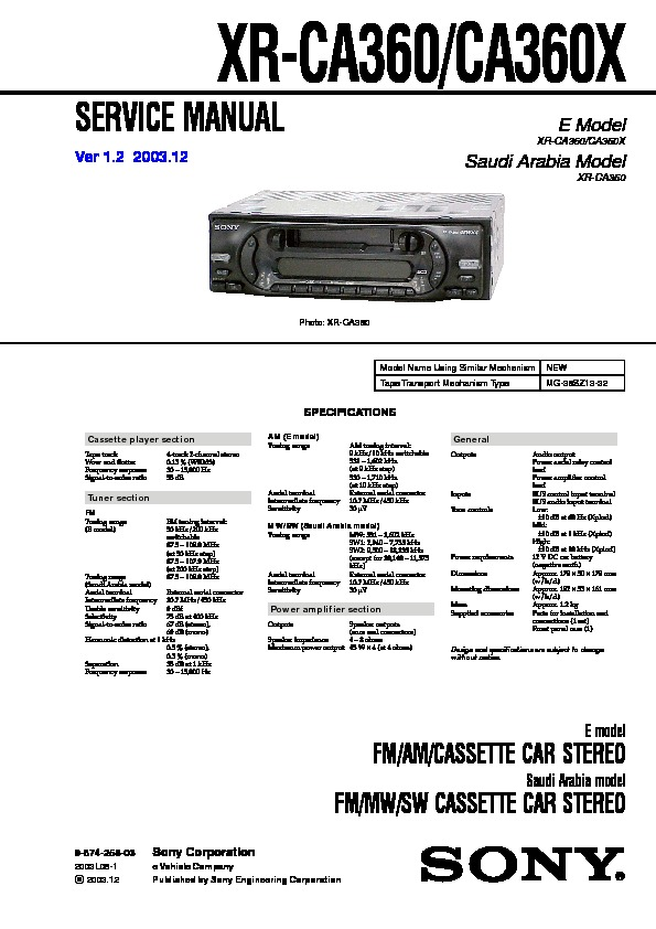 sony pact cd player wiring diagram jvc cd player wiring