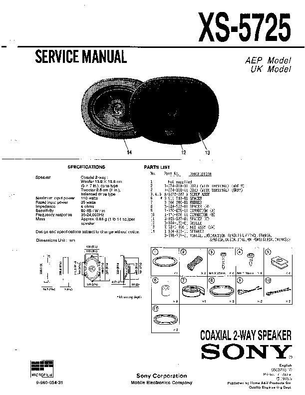sony xs-5725 service manual