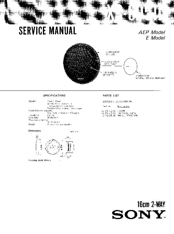 sony xs-6051d service manual