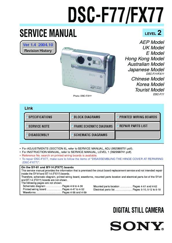 sony dsc-f77a service manual
