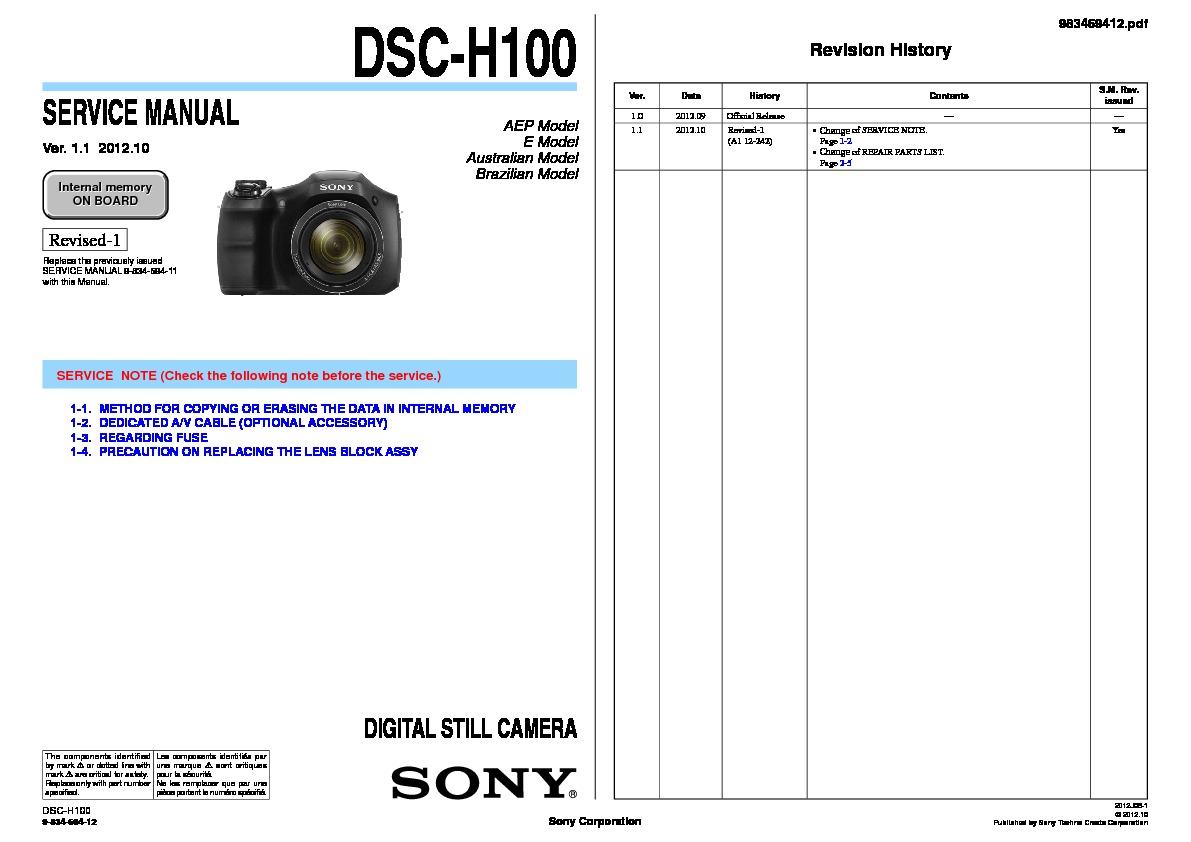 sony dsc-h100  dsc-h200 service manual