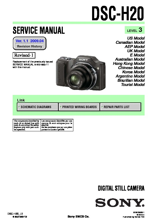 sony dsc h20 service manual free download rh servicemanuals us sony dsc-h1 repair manual sony cybershot owners manual