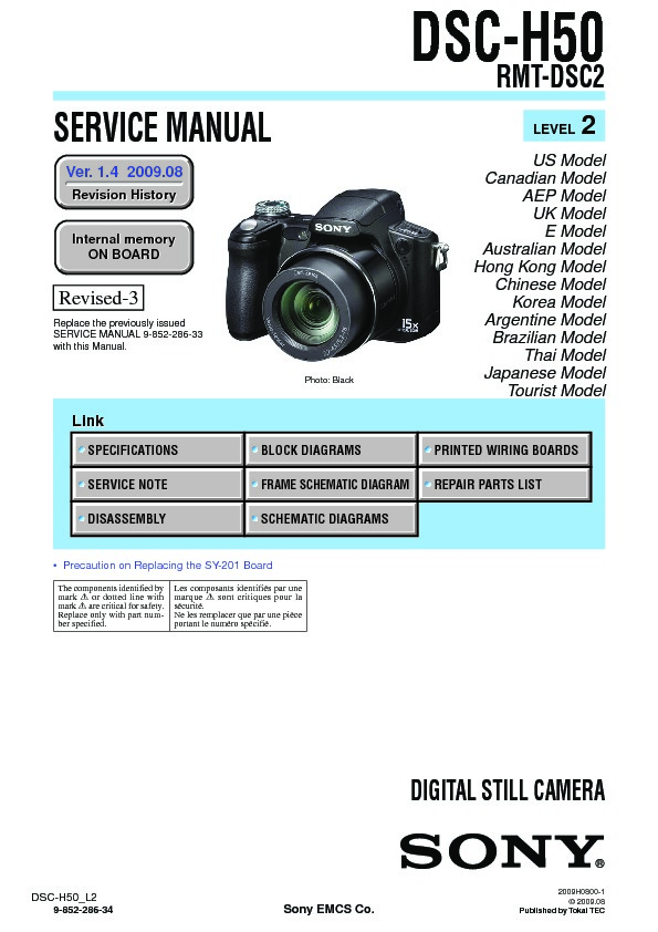 sony dsc h50 serv man2 service manual free download rh servicemanuals us sony cyber-shot dsc-h50 manual pdf sony hcd-h50 user manual