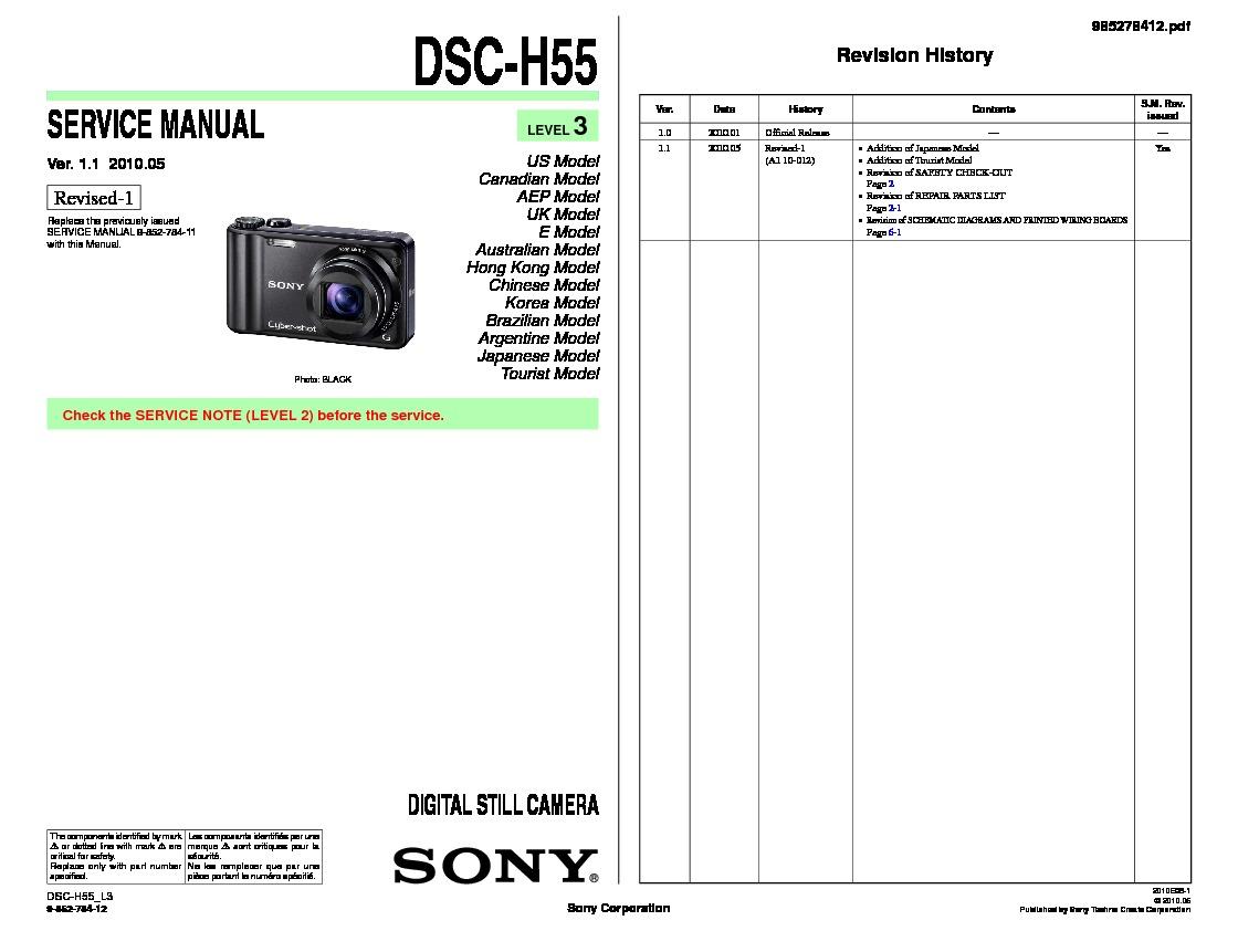 sony dsc h5 service manual free download rh servicemanuals us Sony Camera Accessories Sony DSC H5 Battery