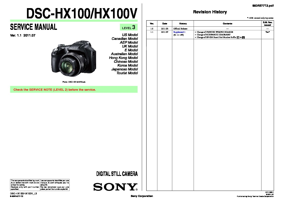 Sony Dsc Hx100v Service Manual Free Download 551 Wiring Diagram