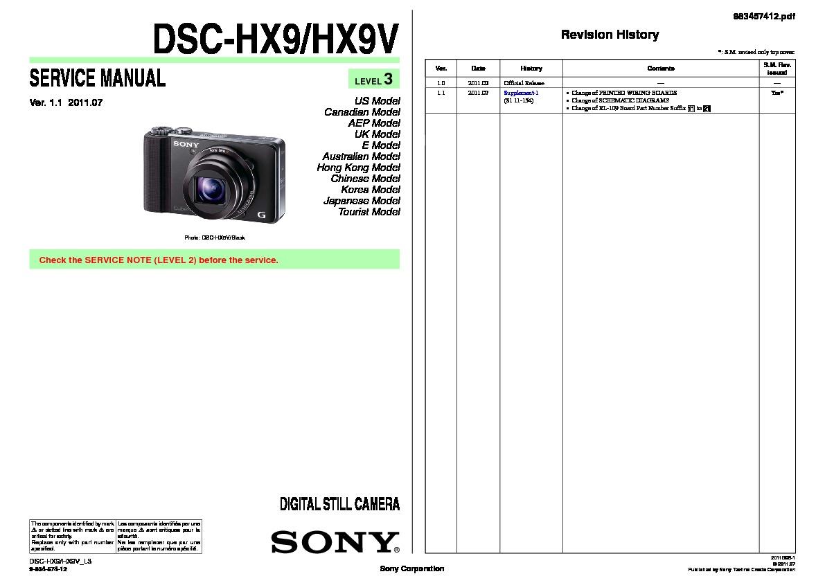 sony dsc hx9 dsc hx9v service manual free download rh servicemanuals us sony dsc-hx9v instruction manual Sony DSC- RX100 Case