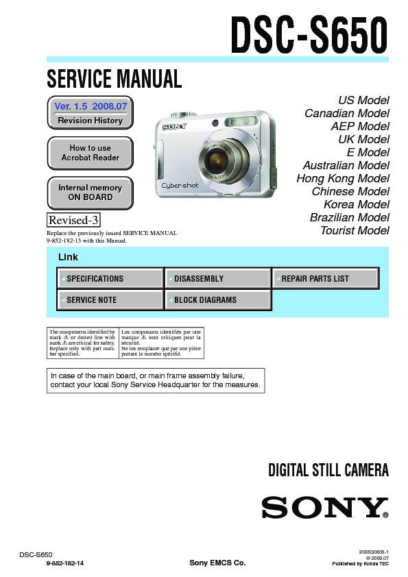 sony dsc s650 service manual free download rh servicemanuals us Sony Cyber-shot DSC WX70 sony cyber-shot dsc-s650 7.2 megapixel manual