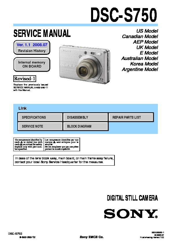 sony dsc s750 service manual free download rh servicemanuals us sony dsc-s750 manual sony cyber shot s750 manual
