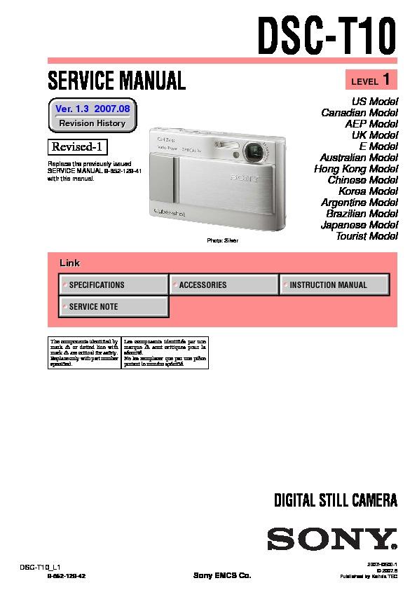 sony dsc t10 manual product user guide instruction u2022 rh testdpc co