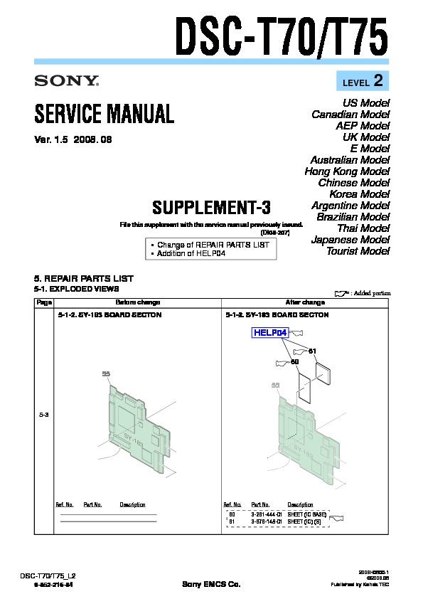 sony dsc t70 dsc t75 serv man7 service manual free download rh servicemanuals us sony cybershot camera dsc-t70 manual sony super steady shot dsc-t70 manual