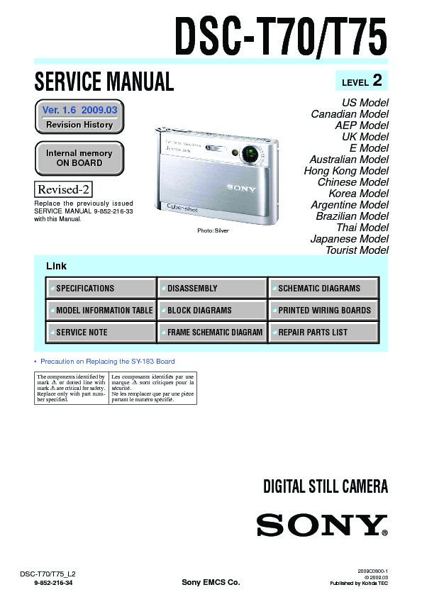 sony dsc t70 dsc t75 service manual free download rh servicemanuals us sony cybershot camera dsc-t70 manual sony dsc-t70 service manual