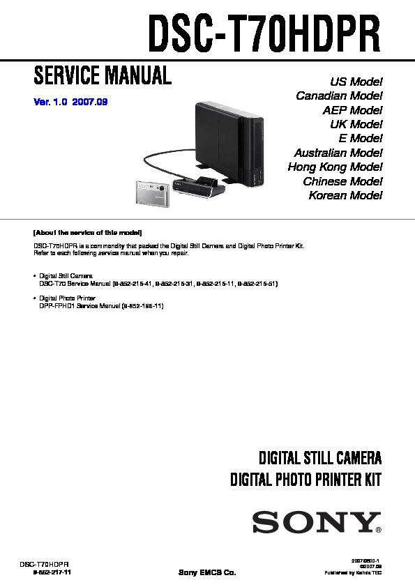 sony dsc t70 dsc t75 service manual free download rh servicemanuals us sony dsc-t70 service manual sony cyber-shot dsc-t70 instruction manual