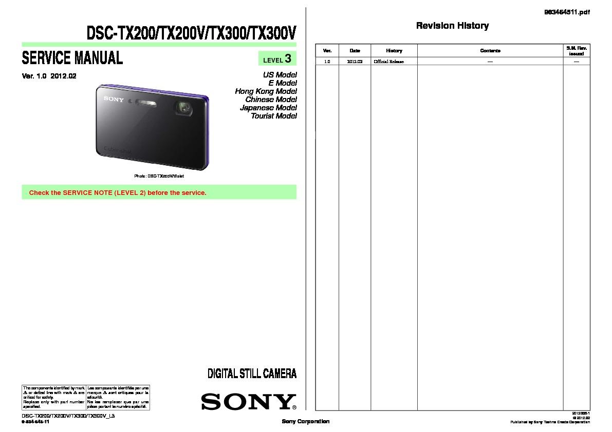 kyocera df 710 bf 710 mt 710 ph 5a ph 5c ph 5d service repair manual parts list