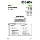 Sony DSC-W55 (serv.man7) Service Manual