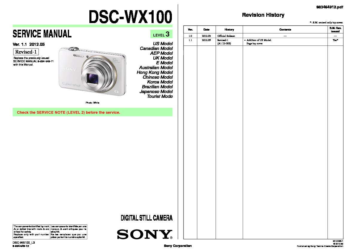 sony dsc-wx10 service manual