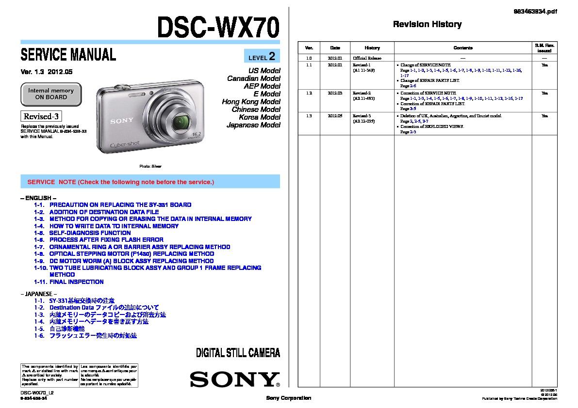 sony wx80 manual pdf