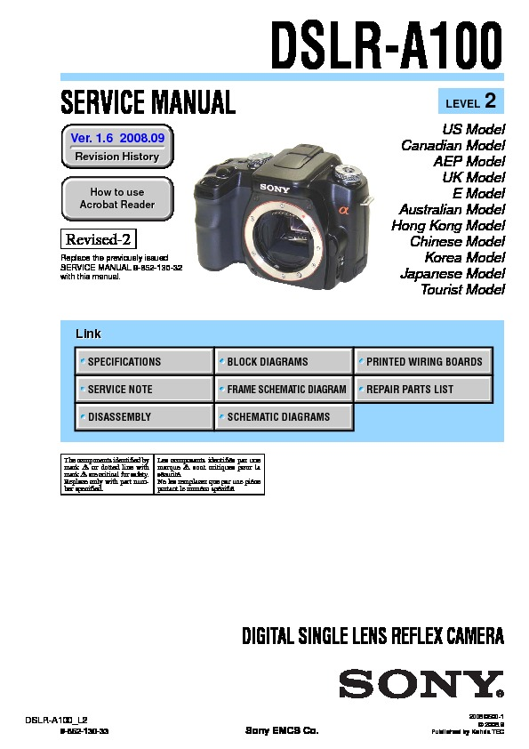 sony a100 owners manual various owner manual guide u2022 rh justk co sony camera user manual sony camera service manual