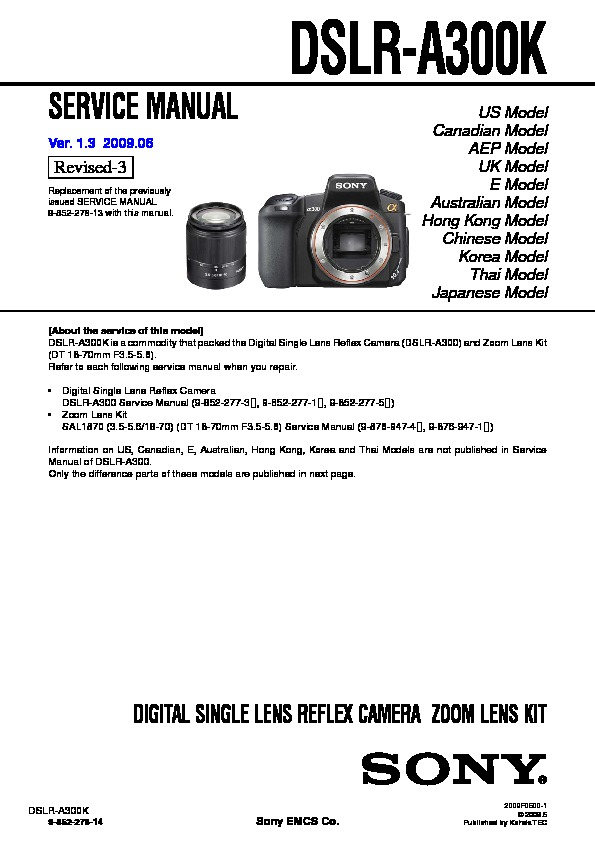 sony dslr a300k service manual free download rh servicemanuals us Sony Alpha Sony DSLR A300