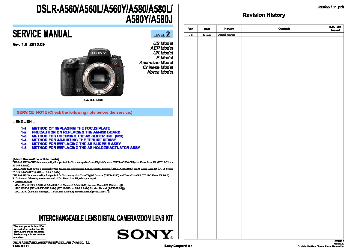 sony digital camera service manuals page 71 rh servicemanuals us sony a700 service manual pdf Sony A850