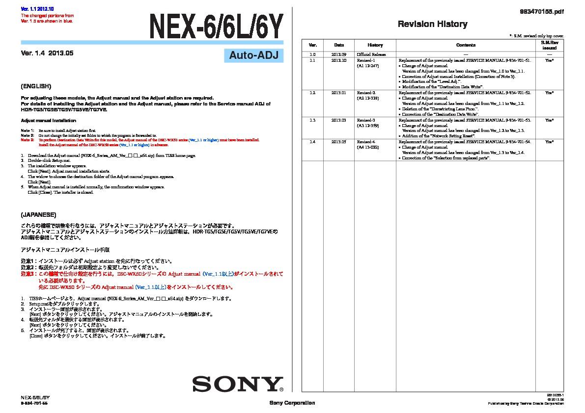 sony nex 5t instruction manual