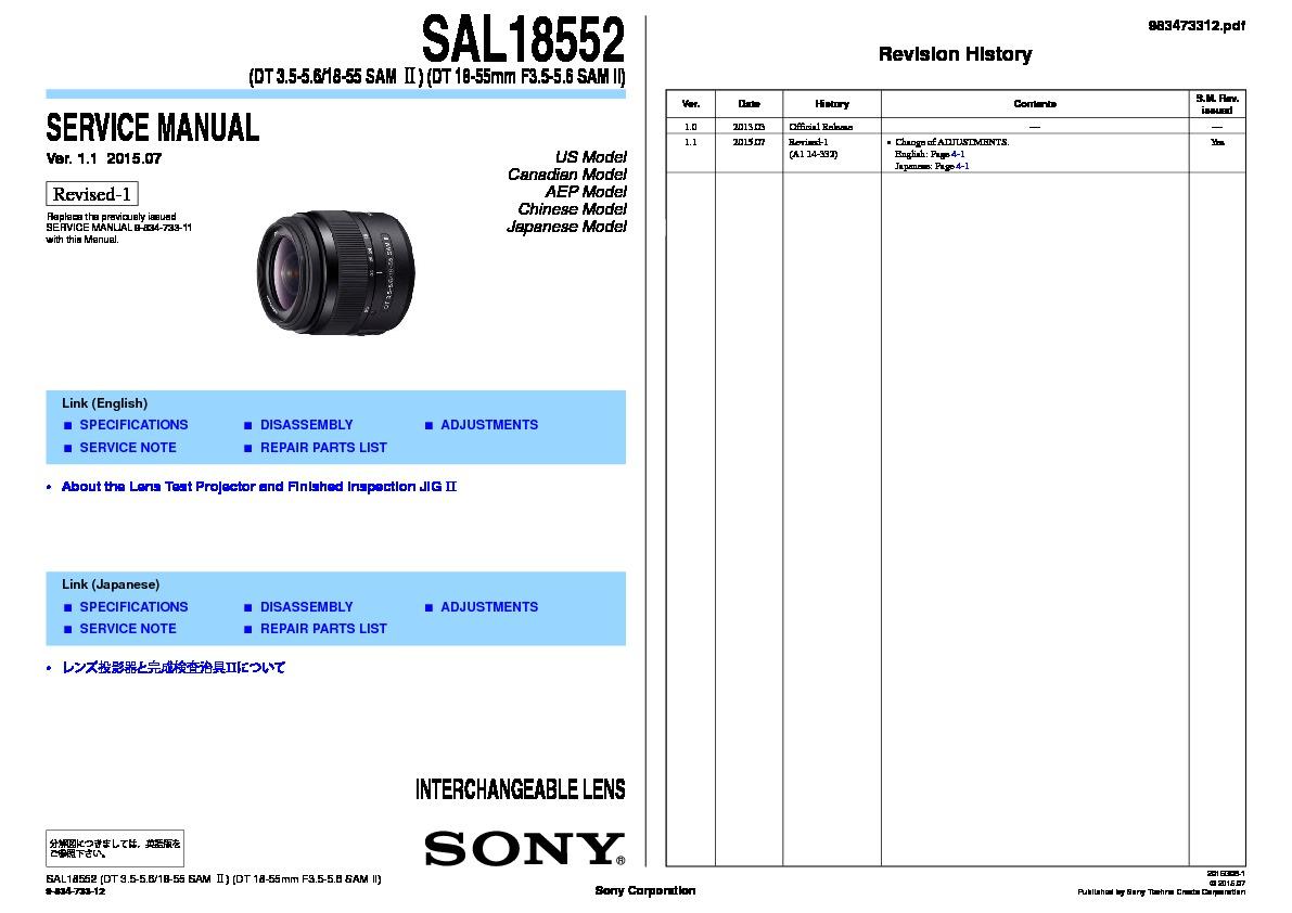 Sony sal18552 service manual page 5 sal18552 service manual sciox Gallery