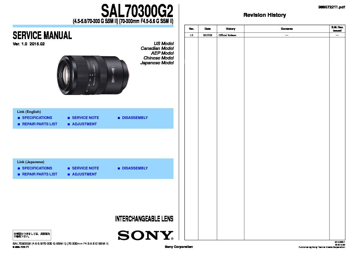 sony sal70300g service manual