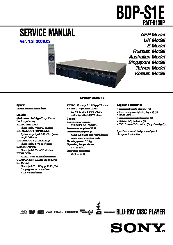 sony bdp s1 service manual free download rh servicemanuals us Coolpix S3100 Camera Nikon Coolpix S3100 Charger