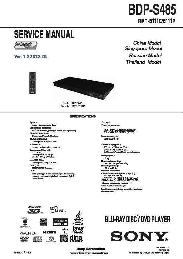 sony bdp s480 service manual free owners manual u2022 rh wordworksbysea com