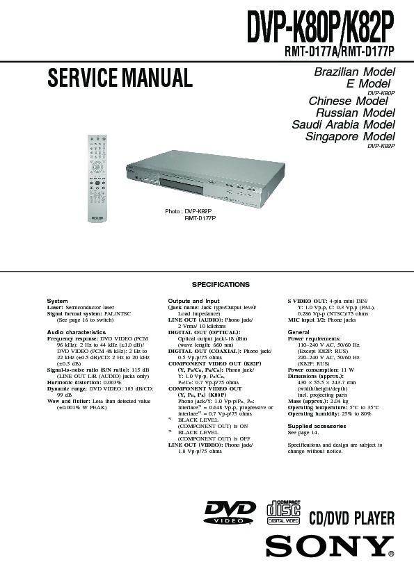 sony dvp k80p dvp k82p service manual free download rh servicemanuals us sony dvd handycam manual sony dvd player manual