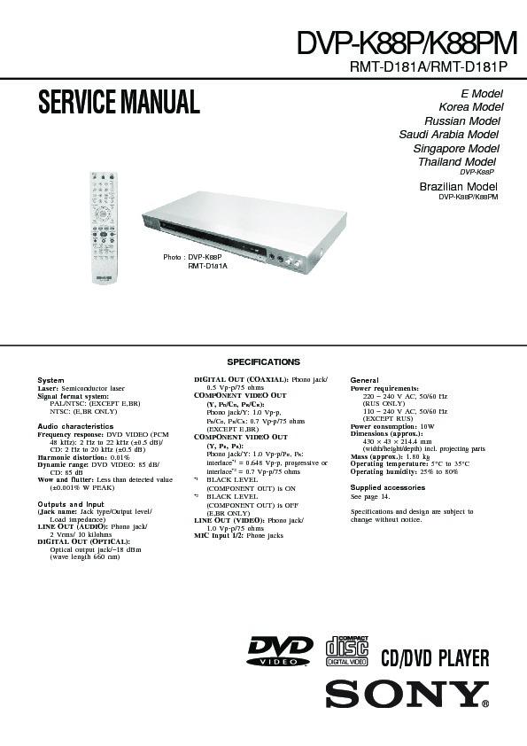 dvd player repair guide pdf free download