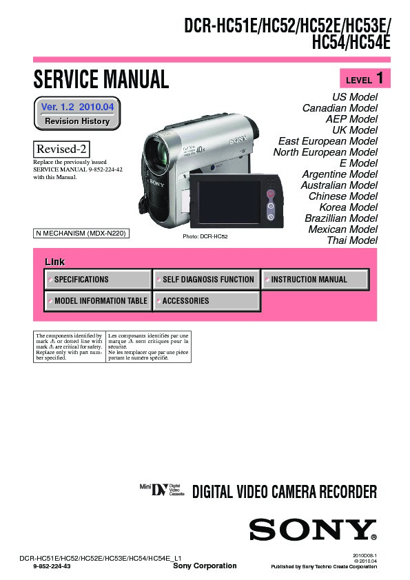sony dcr hc51e dcr hc52 dcr hc52e dcr hc53e dcr hc54 dcr hc54e rh servicemanuals us sony handycam dcr-hc52 manual pdf sony dcr-hc52 software