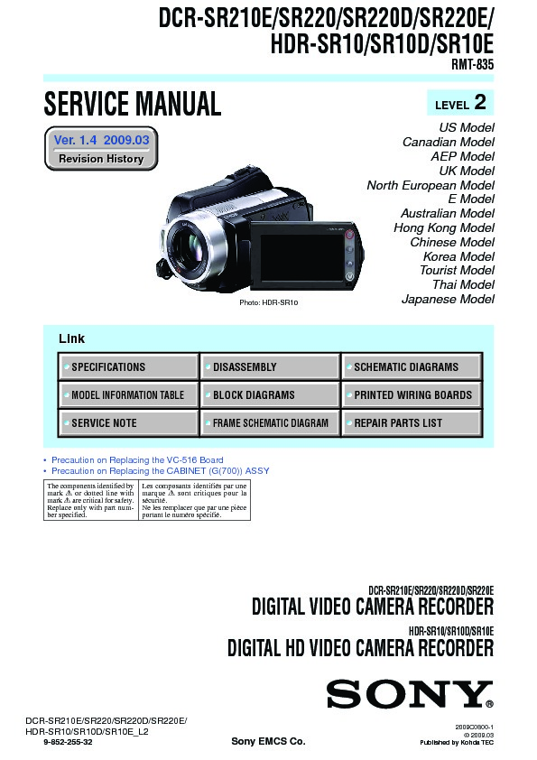 sony dcr sr210e dcr sr220 dcr sr220d dcr sr220e hdr sr10 hdr rh servicemanuals us sony dcr sr220 driver sony handycam dcr-sr220 manual