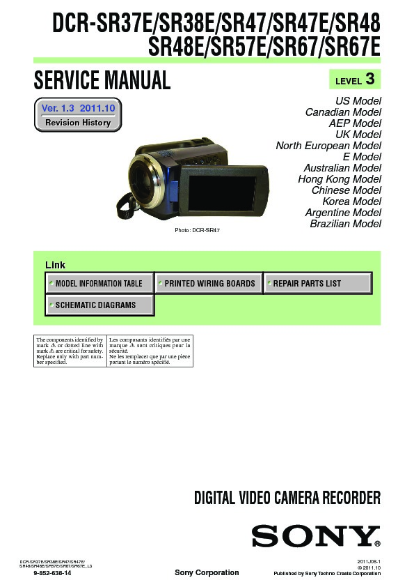 sony dcr sr67 manual how to and user guide instructions u2022 rh taxibermuda co Sony Handycam DCR- SX45 sony handycam dcr-sx85 user manual