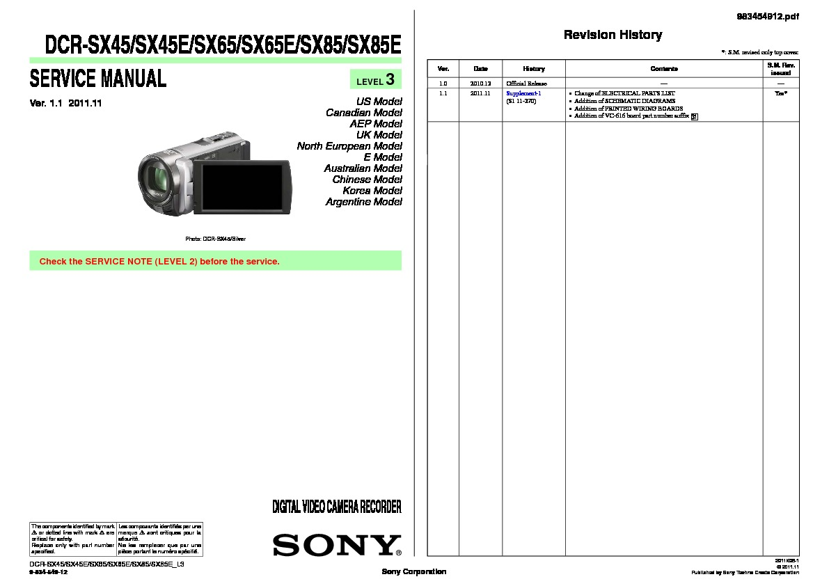 sony dcr sx45 manual daily instruction manual guides u2022 rh testingwordpress co sony handycam manual dcr-sx85 Sony Handycam Install Software