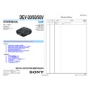 Sony DEV-30, DEV-50, DEV-50V (serv.man2) Service Manual