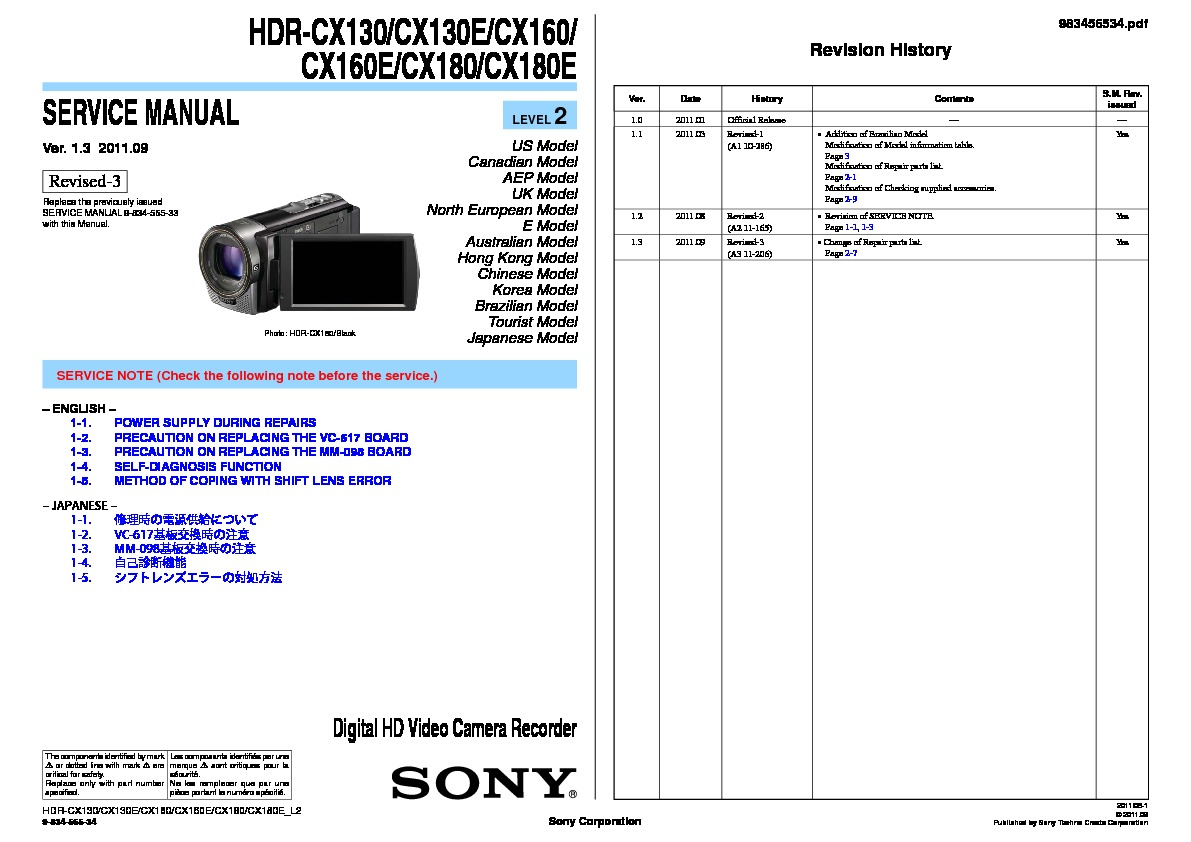 sony hdr cx160 owners manual