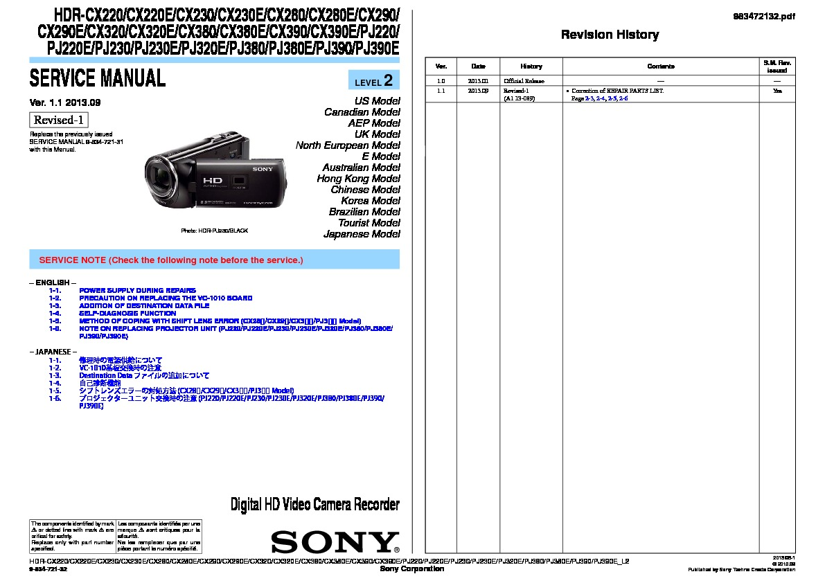 Sony Cx210 Manual Samsung Sgh N620 Service Usd 349 99 Array Movie Manuals Page 80 Rh Servicemanuals Us