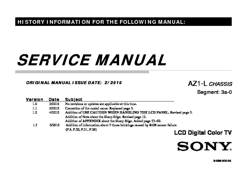 sony kdl 40ex700 kdl 52ex700 kdl 60ex700 service manual free rh servicemanuals us sony bravia kdl-52ex700 manual sony kdl-52ex700 service manual