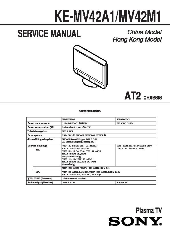 sony ke mv42a1 ke mv42m1 service manual free download rh servicemanuals us Sony Smart TV Accessories Sony Trinitron TV Manual