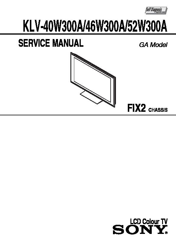 sony klv-40w300a  klv-46w300a service manual