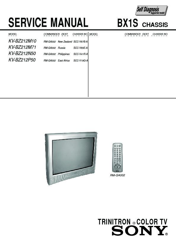 sony kv-bz212m10 service manual