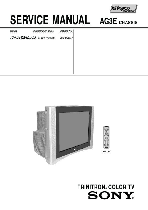 sony kv dr29m50b service manual free download sony tv repair manual free 47w 750e plasma tv repair manual