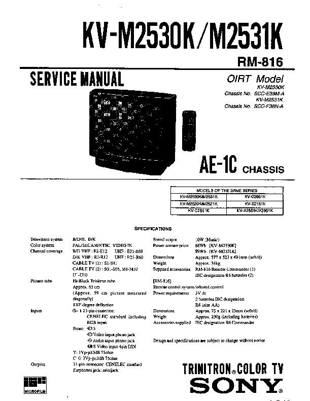 Инструкция к sony kv m2530k