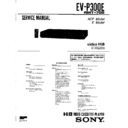 Sony EV-P300E (serv.man2) Service Manual