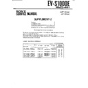 Sony EV-S1000E (serv.man3) Service Manual
